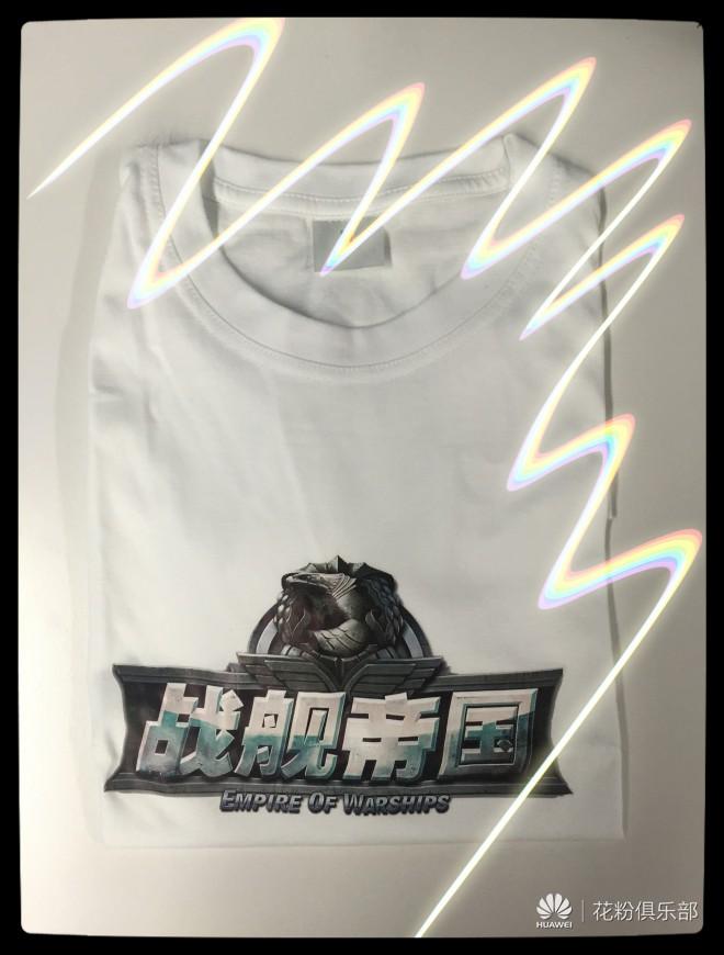 战舰帝国T恤.jpg