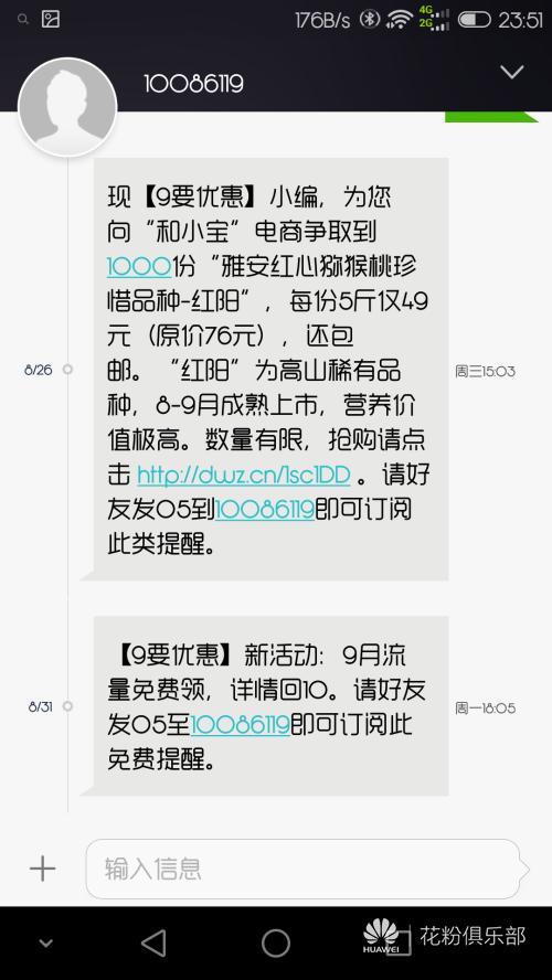 Screenshot_2015-09-02-23-51-02.png