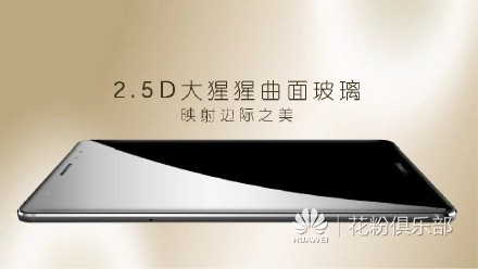 2.5d屏幕图2.1.jpg