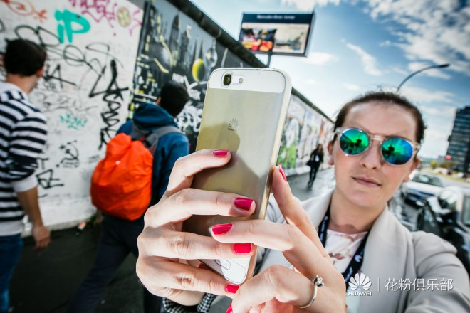 150904_tkugnk_Huawei_Fan_D4_706117h03min52sec_2J1A7061.jpg