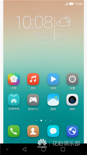 Screenshot_2015-09-06-16-01-10.png