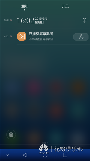 Screenshot_2015-09-06-16-02-14.png