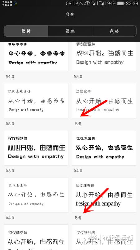Screenshot_2015-09-06-22-38-42_副本_副本.png