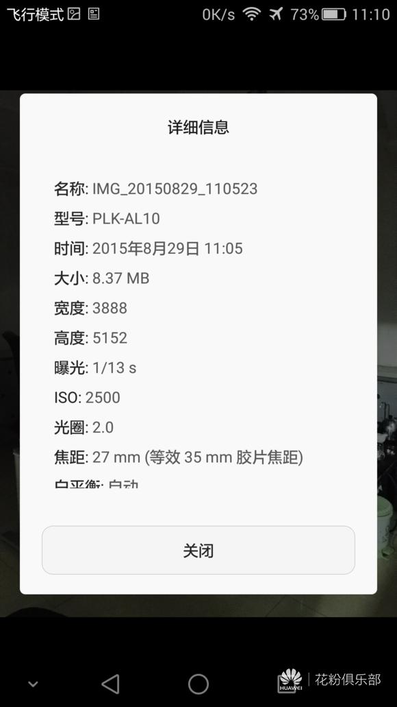 64d483af2edda3cc9e56be4d07e93901203f920b.png