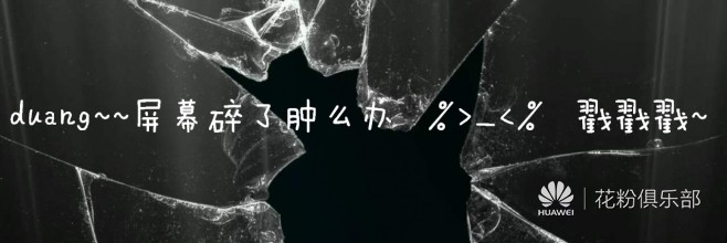 webwxgetmsgimg (40)_副本.jpg