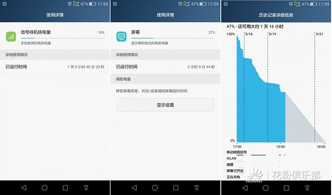 conew_screenshot_2015-09-19-17-59-48.jpg