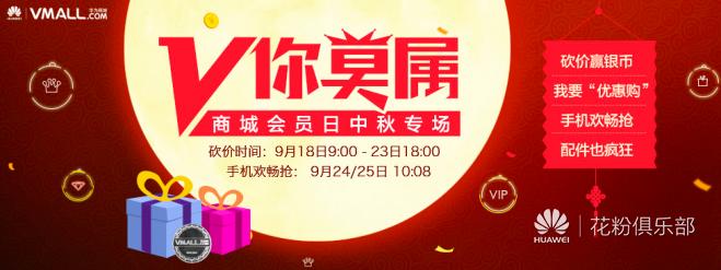 QQ20150921-3.png