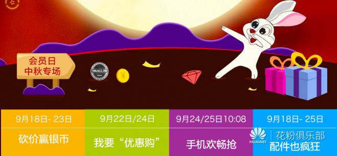 QQ20150921-4.png