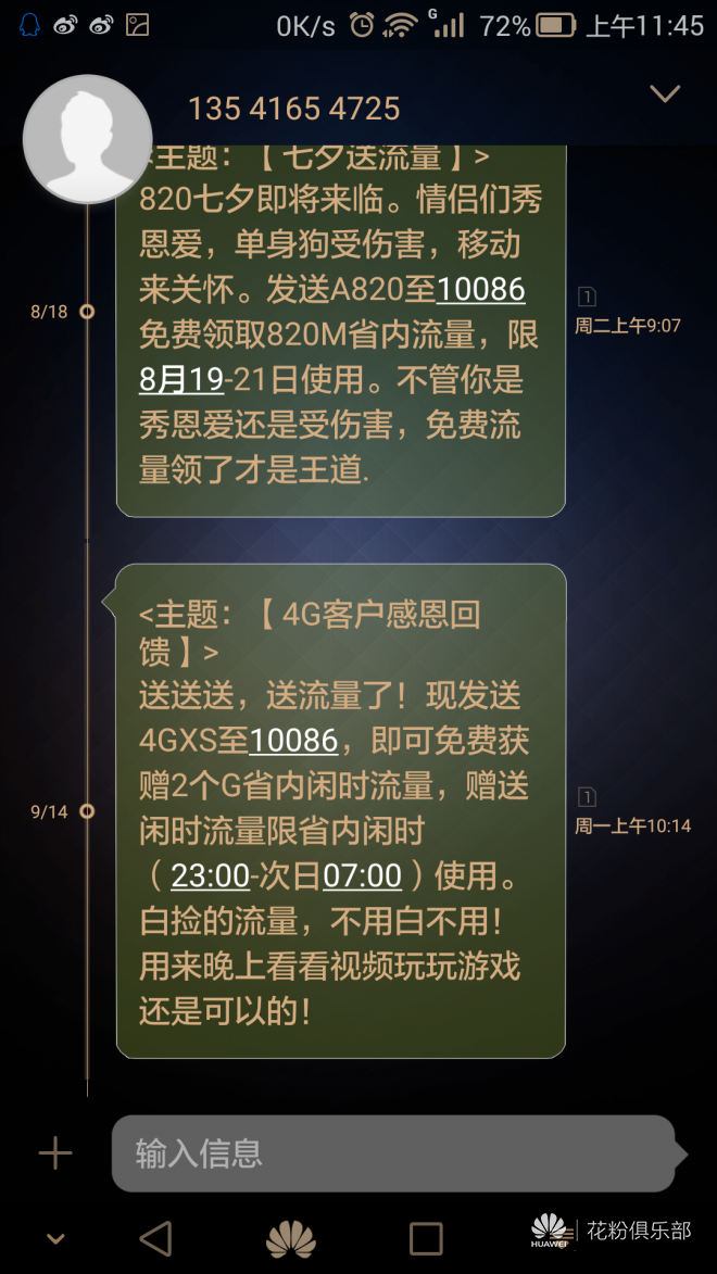Screenshot_2015-09-22-11-45-57.png
