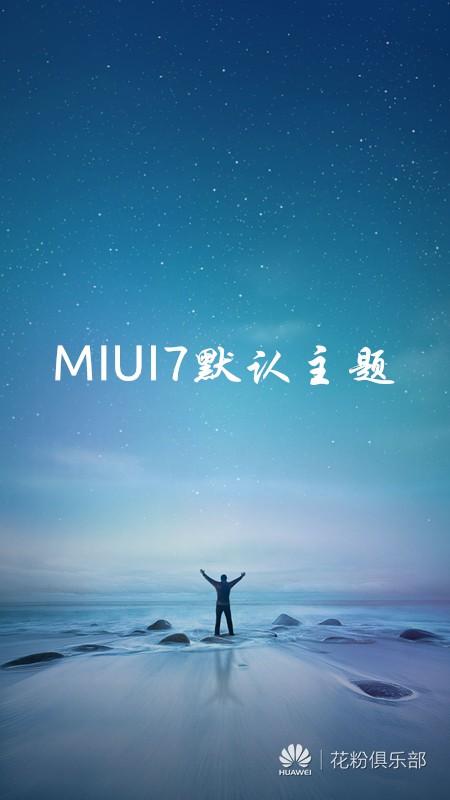 MIUI 7_lockscreen_001.jpg