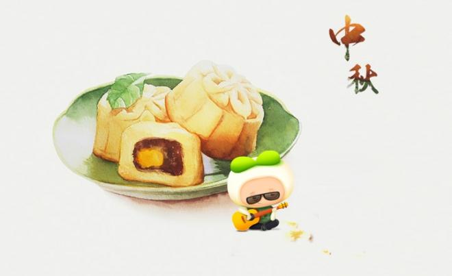 你喜欢什么口味的月饼?