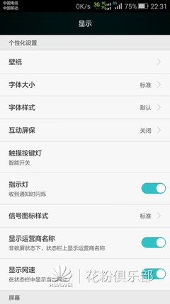 Screenshot_2015-09-23-22-31-41_副本.jpg