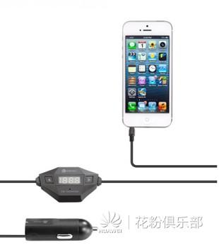 连接手机示意310.jpg