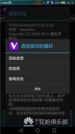 Screenshot_2015-09-30-20-19-25.jpg