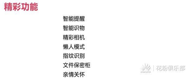 QQ截图20151005141739.png