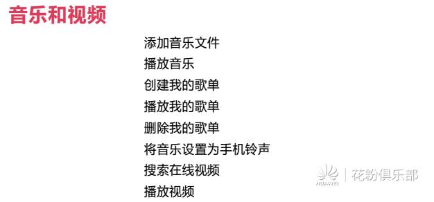 QQ截图20151005143019.png