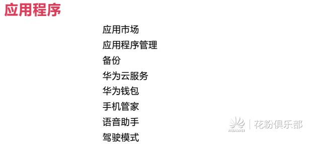 QQ截图20151005143212.png