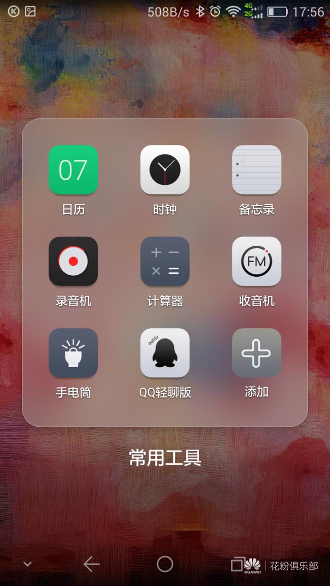 Screenshot_2015-10-07-17-56-06.png