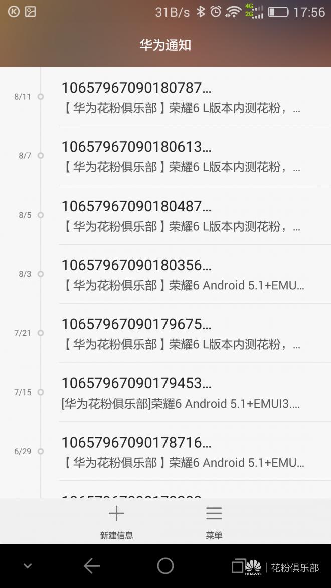 Screenshot_2015-10-07-17-56-55.png