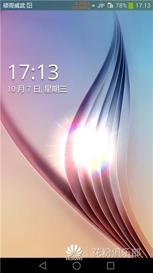 Screenshot_2015-10-07-17-13-52.png