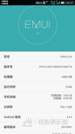 Screenshot_2015-10-14-00-37-35_副本.jpg