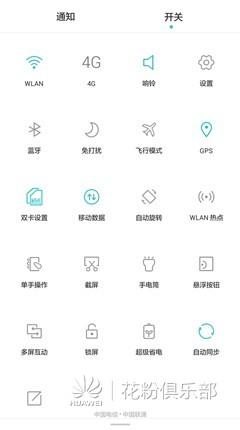 Screenshot_2015-10-14-00-38-20_副本.jpg