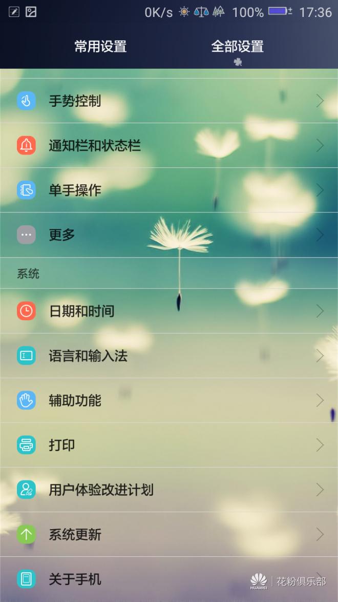 Screenshot_2015-10-18-17-36-57.png