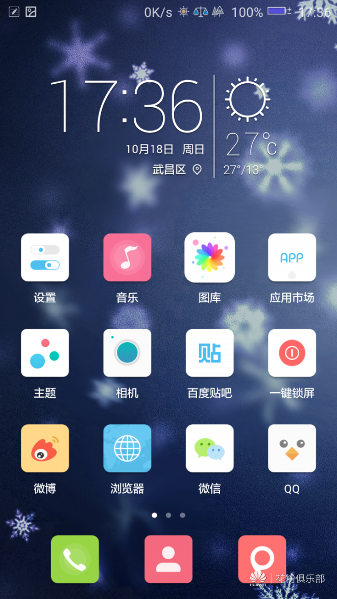 Screenshot_2015-10-18-17-36-52.png