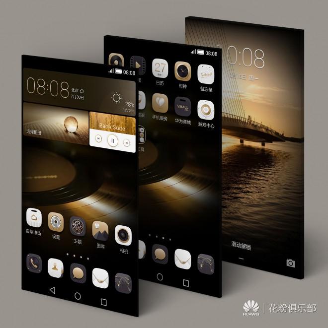 App Screens Perspective MockUp.jpg