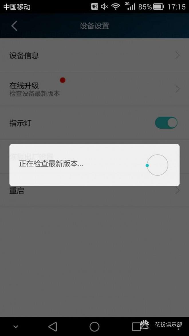 WS832触屏检测升级.jpg