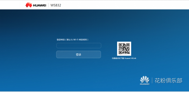 WS832登录.PNG