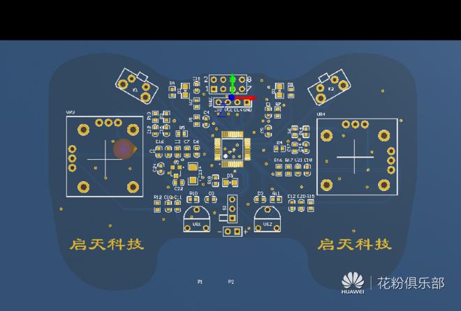 遥控器PCB