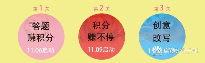 荣耀小K海报3.png