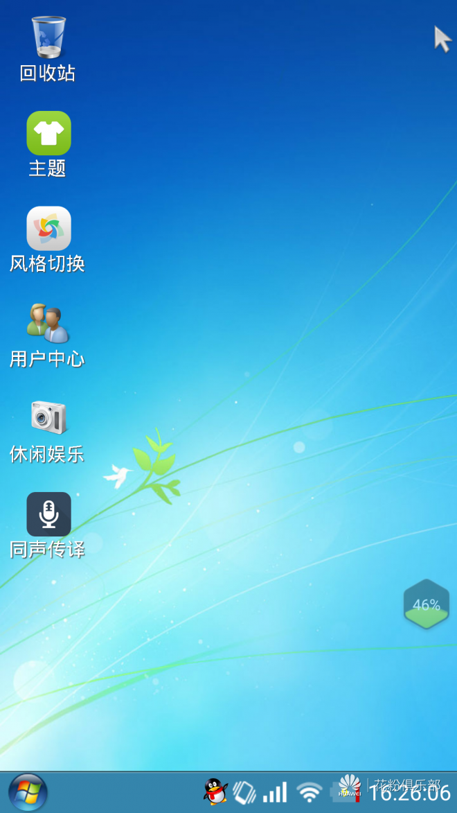 Screenshot_2015-10-23-16-26-08.png