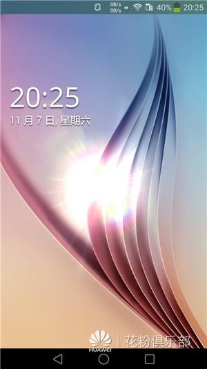 Screenshot_2015-11-07-20-25-40.jpg