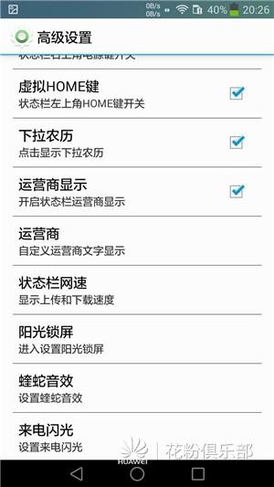 Screenshot_2015-11-07-20-26-12.jpg