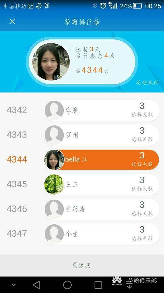 QQ图片20121114123949.jpg