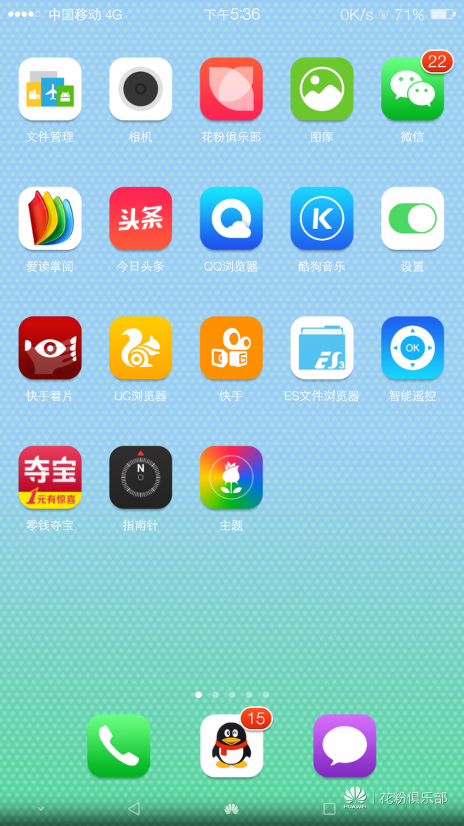 Screenshot_2015-11-23-17-36-09.png