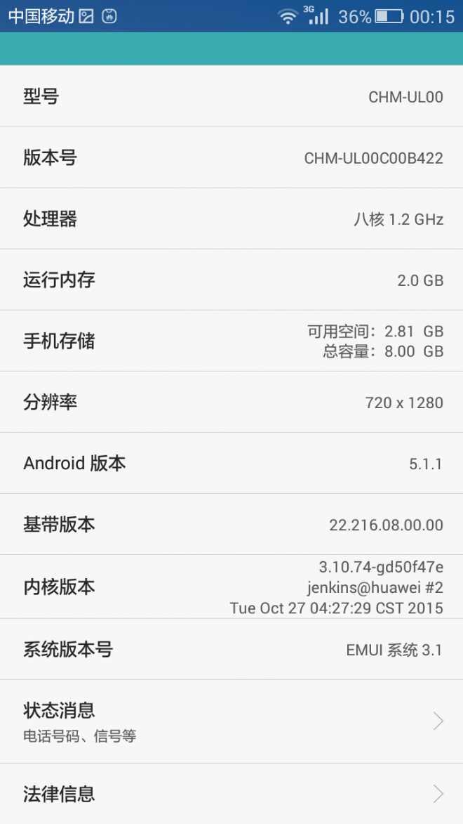 %2Fstorage%2Fsdcard1%2FPictures%2FScreenshots%2FScreenshot_2015-11-24-00-15-29.png