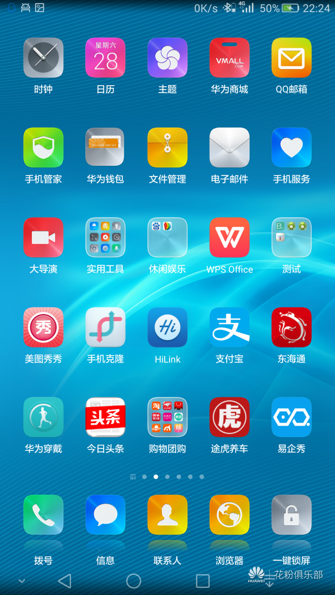 Screenshot_2015-11-28-22-24-58.png