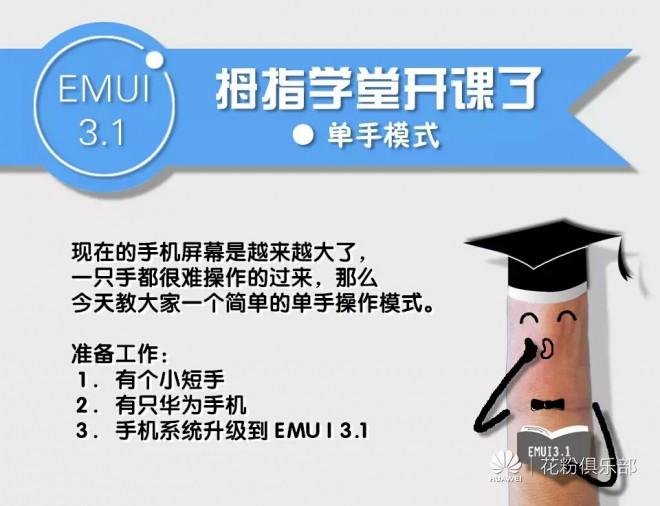 mmexport1449590058604.jpg