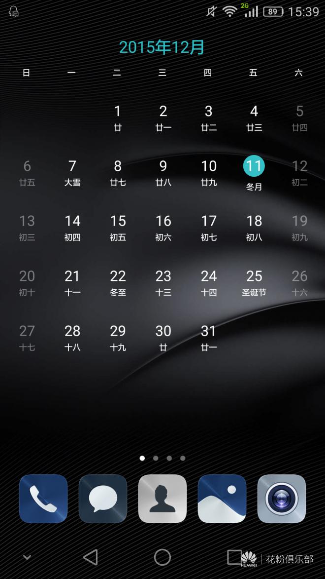 Screenshot_2015-12-11-15-39-14.png