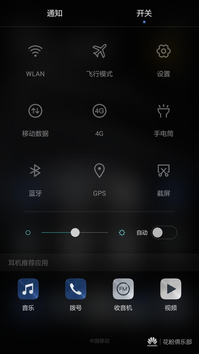 Screenshot_2015-12-11-15-41-16.png