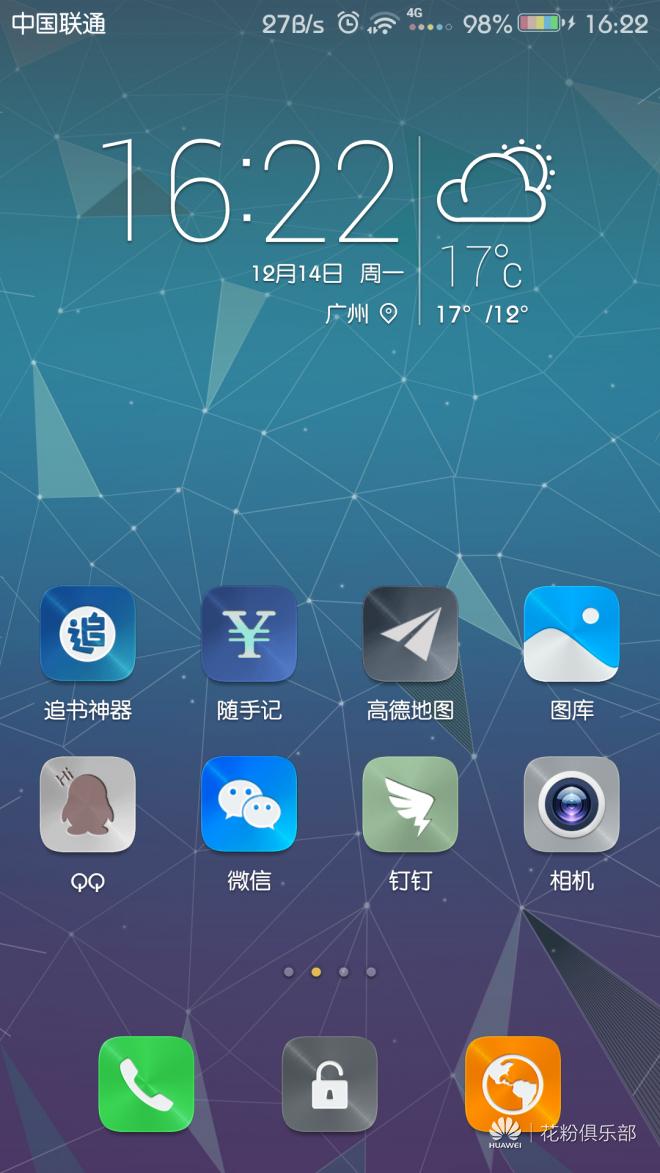 Screenshot_2015-12-14-16-22-57.png