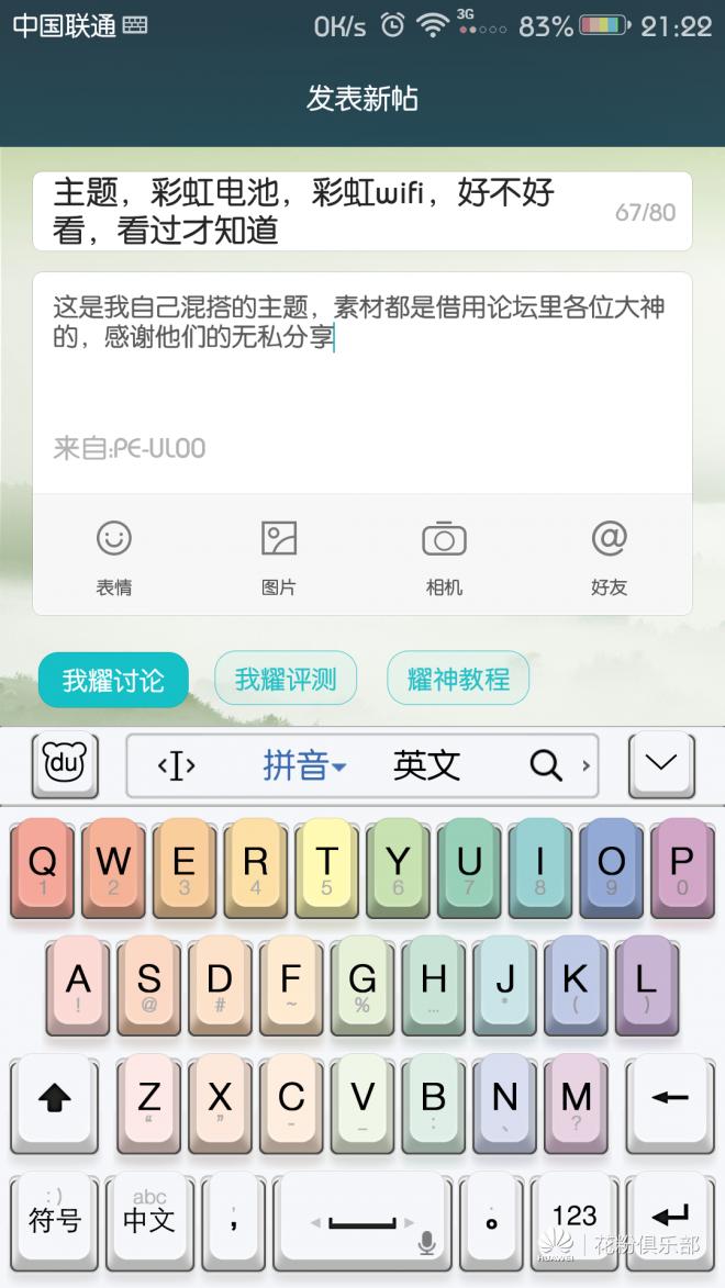 Screenshot_2015-12-14-21-22-52.png