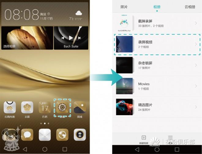 fig_smart_capture_03.jpg