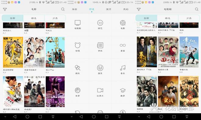Screenshot_2015-12-14-21-45-48.png