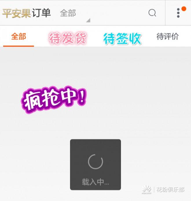 Screenshot_2015-12-18-12-51-06_meitu_1.jpg
