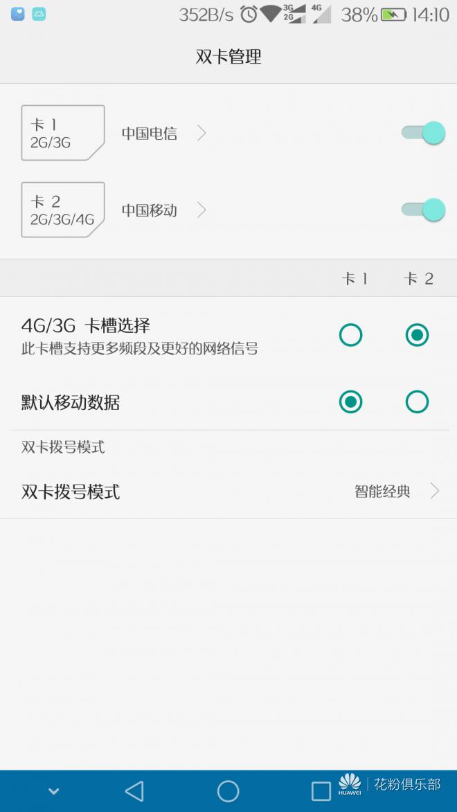 Screenshot_2015-12-19-14-10-35.png