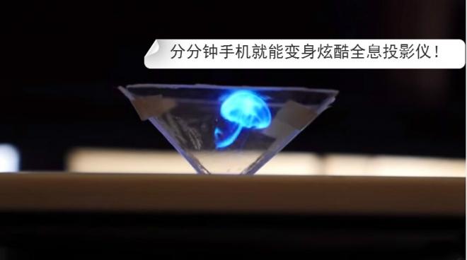 全息4_meitu_10.jpg